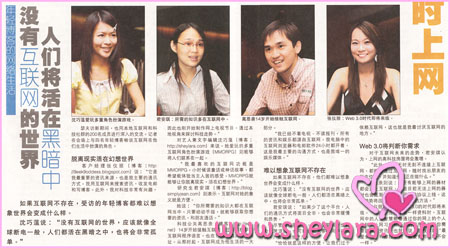 Zaobao Popcorn Interview